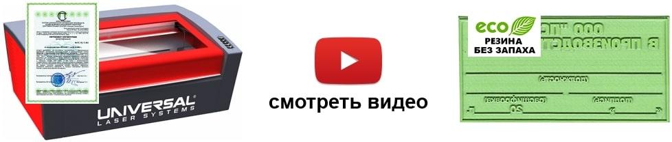 izgotovlenie_shtampov-min.jpg