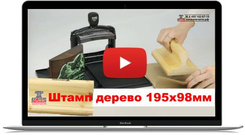 bolshie_reklamnye_shtampy_10-min.png